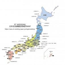 日本地図 (1)リーガル対応地域3