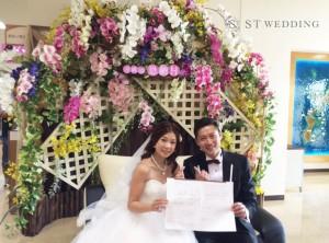 legal_wedding